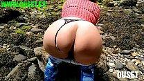Beautiful big ass has amazing cumshot