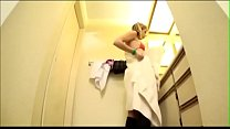 11730 Mother takes Daughter for Massage but she get's molested preview