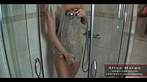 Shower Amateur Fucking! Water Plump And Plump!