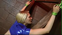 Supergirl captured, spanked and humiliated : Pa...
