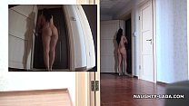 Nude for pizza delivery guy Preview