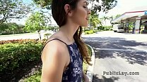 16566 College babe banged in public restroom preview