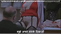 Boss makes salesgirl try on panties and fucks her in shop in front of all staff - Boutique Sex Scene - with HINDI Subtitles by Namaste Erotica dot com