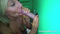 Porta Gloryhole Mature lady sucks cock in porta potty GH
