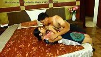 Indian Maid Seduced Softcore Vorschaubild