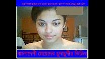 BANGLADESHI PORN]bangladeshi-porn-pakistani-porn-india.blogspot.com/#xvid Thumbnail
