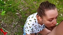 Horny Teen Sucking Dick Stranger and Oral Creampie Outside صورة