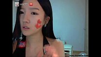 Korean BJ Park Nima (1) thumbnail