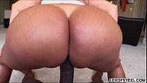 Brunette huge ass