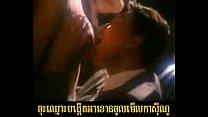 Khmer Sex New 050 thumbnail