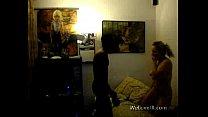 interracial hidden video sextape thumbnail