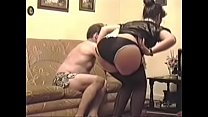 French Maid 1992