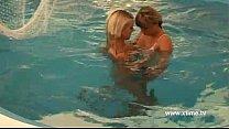 Порно видео лисбиянки с большими сиськами