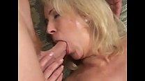 the mothers i'd like to fuck vol. 12 ‣ Fleshlight Demo thumbnail