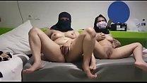 hijab squirting on webcam صورة