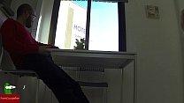 Follando en el hotel al lado de la ventana. GUI005 preview image