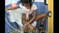 Screenshot Sex Toy Ping 2