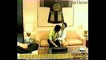 Khmer Sex New 023 thumbnail