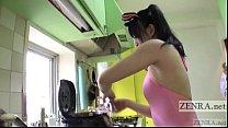 Japanese AV star bizarre rice balls armpit pres...