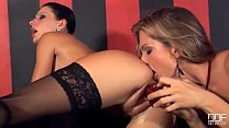 Wet With Desire - porn mom hd thumbnail