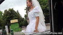 Sexy bride Amirah gets banged by a big cock stranger video