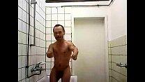 shower dwarf zwerg cock massage für lina so traum ist