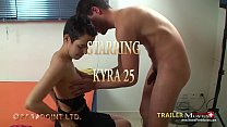 Zimmermädchen wird mit Sperma bezahlt - SPM Kyra25 TR04 Vorschaubild