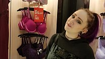 14088 BUYING MY DAUGHTER HER FIRST LINGERIE PART 1 preview