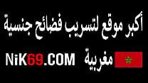 5013 ديوث مغربي كيحوي فمراة خوه من طبونها أقاليها مغديش إعيق متخفيش preview