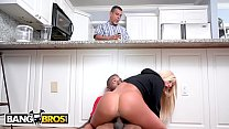 a xxx ~ pawg brandi bae loves her father's friends, especially the black ones thumbnail