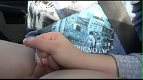 Real Public Flashing Blowjob and Facial on Irelands busy Roads Vorschaubild