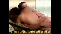 sweet krissy, Khmer Sex New 043 thumbnail