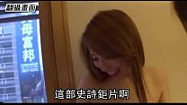 AV女優攻佔台北街頭小巷! 篠田步美與北川愛莉香來台拍A片 AV6699.com pornhub video