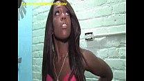 Black Girl at a Glory Hole