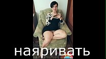 Marina Berezina Big Butt