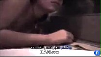 Saudi Studing Fucking At Bedroom School Nights صورة