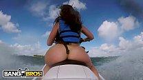 BANGBROS - Latina Pornstar Kelsi Monroe Shows Off Big Ass, Rides Jetski and Cock! thumbnail