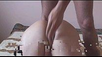 Ass in pussy صورة