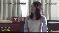 Free download video bokep ABP-227 Matsushima Aoi
