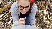 MyDirtyHobby - Big ass curvy teen gets an outdoor creampie in the woods Vorschaubild