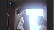 Screenshot High School  Scandal (1981)