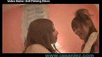 Asian Lesbians Film Themselves Fucking Homecam