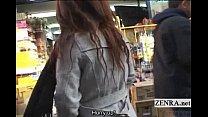 Subtitles public Japanese extreme dressing...