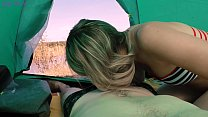 Risky Camping Blowjob Ends With Cum In Mouth - Letty Black صورة