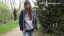shy teens dor porn casting