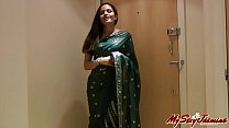 Prty Girl Jase Sari strips to show us