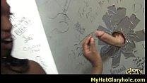 Gloryhole Blowjob Art - video 20
