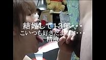 Japanese Cream Pie Vorschaubild