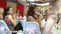 DANCING BEAR - Big Dick Sucking Orgy Party For The Slutty Bride To Be