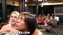 DANCING BEAR - Let Me Tell You About A Crazy Party Full Of Chicks Suckin' Dicks thumbnail